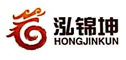徐州泓锦坤置业有限公司 最新采购和商业信息