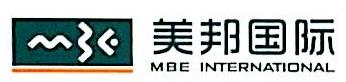 深圳市美邦运通实业有限公司 最新采购和商业信息