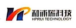 深圳市和浦瑞科技有限公司 最新采购和商业信息