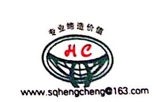 江苏恒成立欣科技有限公司 最新采购和商业信息