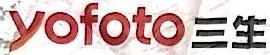 宁波三生电子商务有限公司 最新采购和商业信息