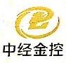 中经金控投资有限公司 最新采购和商业信息