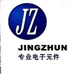东莞市精准电子有限公司 最新采购和商业信息