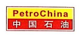 青田县瓯青石油有限公司 最新采购和商业信息
