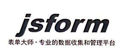 武汉数元网络技术有限公司