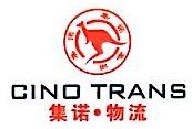上海集诺物流有限公司 最新采购和商业信息