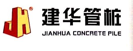 惠州建华物流有限公司 最新采购和商业信息