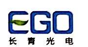 前海润沣供应链(深圳)有限公司