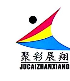 武汉市聚彩展翔商贸有限公司 最新采购和商业信息