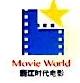 湖州银都时代电影大世界有限公司 最新采购和商业信息