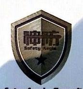 内蒙古神防安防科技有限公司 最新采购和商业信息