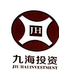 上海九海投资管理有限公司 最新采购和商业信息