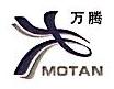 桐庐富昌健身器械厂 最新采购和商业信息
