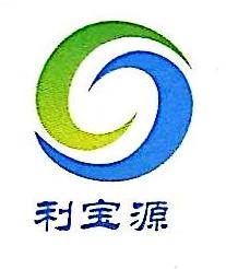 深圳市利宝源节能科技有限公司