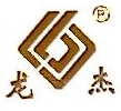 宁波龙杰栏杆有限公司 最新采购和商业信息