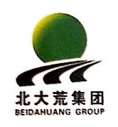 青岛农垦北大荒贸易发展有限公司 最新采购和商业信息