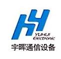 宁波宇晖通信设备有限公司 最新采购和商业信息