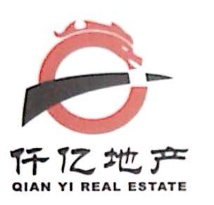长沙市仟亿房地产经纪有限公司 最新采购和商业信息