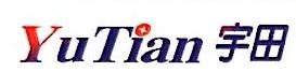 合浦力富工贸有限公司 最新采购和商业信息