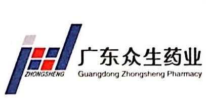 广东众生药业股份有限公司 最新采购和商业信息