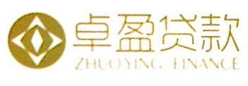 广州市萝岗卓盈小额贷款股份有限公司 最新采购和商业信息