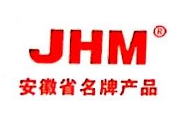 安徽九华机械股份有限公司 最新采购和商业信息