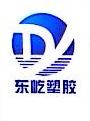 彭山县东屹精密塑胶制品有限公司 最新采购和商业信息