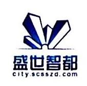 四川盛世宝典科技有限公司 最新采购和商业信息