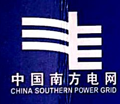 广西正远电力工程建设监理有限责任公司南宁恒宇分公司 最新采购和商业信息