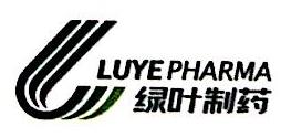 四川绿叶制药股份有限公司 最新采购和商业信息