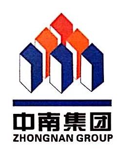 镇江中南新锦城房地产发展有限公司