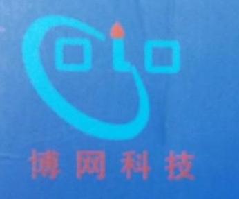 中山市巨辉信息工程有限公司 最新采购和商业信息