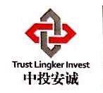 北京中投安诚投资咨询有限公司 最新采购和商业信息