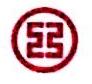 中国工商银行股份有限公司上海市江浦路支行 最新采购和商业信息