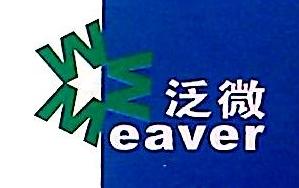 深圳汇蓝图科技有限公司 最新采购和商业信息