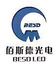 鑫宏祥光电(深圳)有限公司 最新采购和商业信息