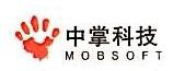 广东中掌科技有限公司 最新采购和商业信息