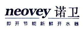 上海捷水环保科技有限公司 最新采购和商业信息