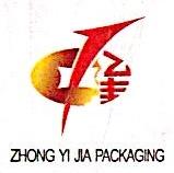 深圳市中亿佳包装制品厂 最新采购和商业信息