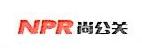 西安尚公关品牌策划有限公司 最新采购和商业信息