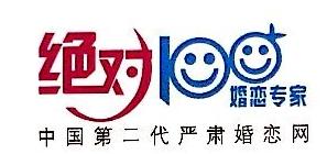 绝对一百(北京)科技有限公司 最新采购和商业信息