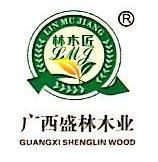 桂林正昇商贸有限公司 最新采购和商业信息