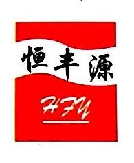 福建恒丰源纸业有限公司 最新采购和商业信息