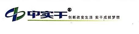深圳市中实干科技有限公司 最新采购和商业信息