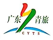 广东省中国青年旅行社五羊新城分社 最新采购和商业信息