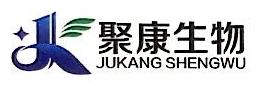 浙江聚康生物工程有限公司 最新采购和商业信息