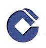 中国建设银行股份有限公司汕头嘉泰雅园支行 最新采购和商业信息
