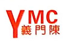 四川义门陈贸易有限公司 最新采购和商业信息