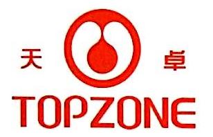 长沙天卓塑胶有限公司 最新采购和商业信息