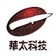 东莞市华太五金科技有限公司 最新采购和商业信息